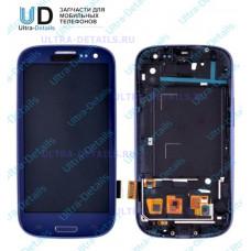 Дисплей Samsung S3 (i9300) в сборе с тачскрином (синий)