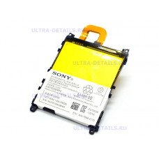 АКБ Sony Xperia Z1 (C6903)