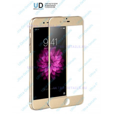 3D стекло для iPhone 6/6S (золотой)