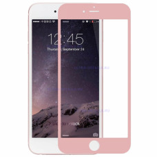 3D стекло для iPhone 6/6S (розовый)