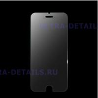 Защитное стекло для iPhone 6+/6S plus