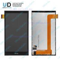 Дисплей HTC Desire 620G в сборе с тачскрином (черный)