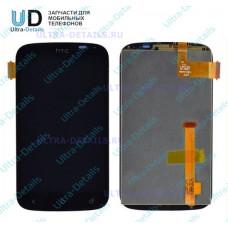 Дисплей HTC Desire V (T328w) в сборе с тачскрином (черный)