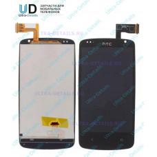 Дисплей HTC Desire 500/Desire 500 Dual в сборе с тачскрином (черный)