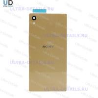 Задняя крышка Sony E6653 (Z5) (золотой)