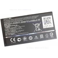 Аккумулятор Asus C11P1404 (A400CG/ZenFone 4)