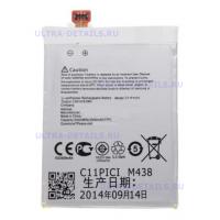 Аккумулятор Asus C11P1410 (A502CG/ZenFone 5) тех. упак.