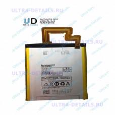Аккумулятор Lenovo BL216 (K910/Vibe Z) тех. упак.
