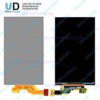 Дисплей LG P705 (Optimus L7)/P713 (L7 ll)/P715 (L7 ll Dual)