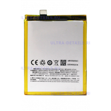 Аккумулятор Meizu BT42C (M2 Note) тех. упак.