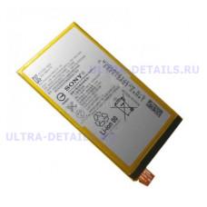 АКБ Sony Xperia E4 (E2003 E4G/E2033 E4G Dual/E2105 E4/E2115 T4 Dual