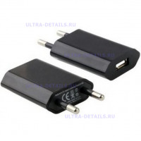 Сетевое зарядное устройство универсальное USB 1A черный