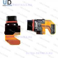 Шлейф Sony E6653/E6683 (Z5/Z5 Dual) на системный разъем