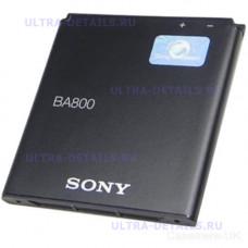 АКБ Sony Xperia S (BA800) LT25i V/LT25 S/LT26ii SL
