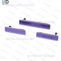 Набор заглушек (USB+MicroSD) Sony C6903 (Z1) (фиолетовый)