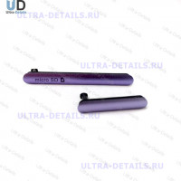 Набор заглушек (USB+MicroSD) Sony D6603 (Z3) (фиолетовый)