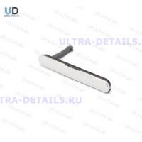 Заглушка (SIM/SD) Sony E6653 (Z5) (серебро)
