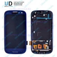 Дисплей Samsung S3 (i9300i/i9308i) всборе с тачскрином (синий)