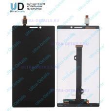 Дисплей Lenovo K920 (Vibe Z2 Pro) в сборе с тачскрином (черный)