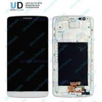 Дисплей LG D722/D724 (G3s/G3s LTE) в сборес тачскрином (белый) с рамкой