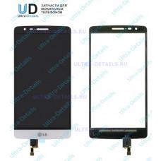 Дисплей LG D722/D724 (G3s/G3s LTE) в сборе с тачскрином (белый)