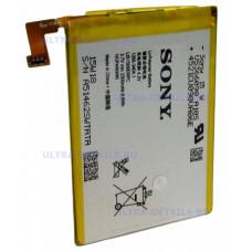 АКБ Sony Xperia SP(5302)