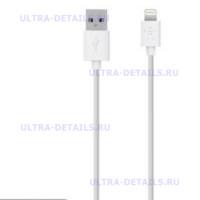 Кабель USB Lightning White Belkin (белый)