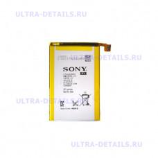 АКБ Sony Xperia ( C6503 ZL ) LIS1501ERPC