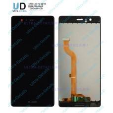 Дисплей Huawei P9 (EVA-L09 /EVA-L19 /EVA-AL00) в сборе с тачскрином (черный)