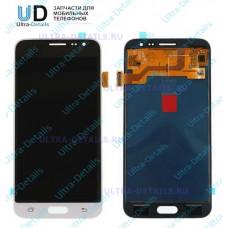 Дисплей Samsung  J3 (J320)  в сборе с тачскрином (белый)