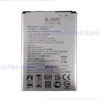 Аккумулятор LG BL-46ZH (X210DS/K7/K350E)