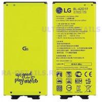 Аккумулятор LG BL-42D1F (H845/G5 SE)