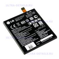 Аккумулятор LG BL-T9 (D821/K500DS/K500N)