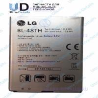 Аккумулятор LG BL-48TH (E988/D686)