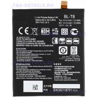 Аккумулятор LG BL-T8 (D958/G Flex)