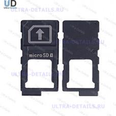 Сим.лоток Sony Z5 compact