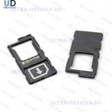 Сим.лоток/флеш. Sony Z4/Z5/Z5 compact