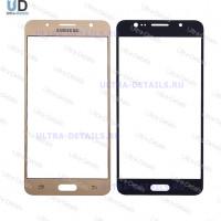 Стекло Samsung J510 золотой