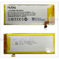 Аккумулятор ZTE LI3823T43P6hA54236-H  NX507J Nubia Z7 Mini