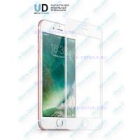 3D стекло для iPhone 6 plus/6S plus (белый)