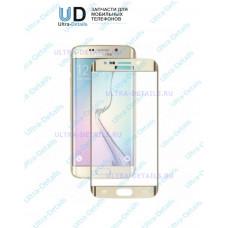 Защитное стекло 3D для Samsung Galaxy S6 Edge золотой
