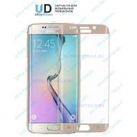 Защитное стекло 3D для Samsung Galaxy S7 Edge золотой