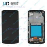 Дисплей LG D821 (Nexus 5) в сборе с тачскрином с рамкой (черный)