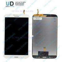 Дисплей Samsung T311 (Tab 3 8.0 3G) в сборе с тачскрином (белый)