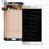 Дисплей Samsung Note 5 (N920C) в сборе с тачскрином (золотой) оригинал