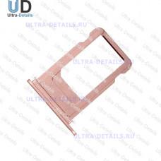 SIM Лоток iPhone 7 розовый