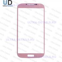 Стекло Samsung i9500/i9505 (S4) (розовый)