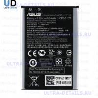АКБ Asus B11P1428 (ZB450KL/ZB452KG/ZenFone Go)