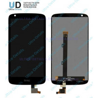 Дисплей HTC Desire 526G Dual/526G+ Dual в сборе с тачскрином (черный)
