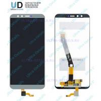 Дисплей Huawei Honor 9 Lite/LLD-L21/LLD-L31 в сборе с тачскрином (серый)
